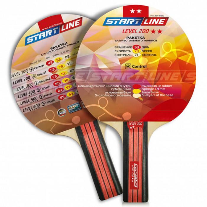 Ракетка для настольного тенниса Start Line Level 200-2* Прямая