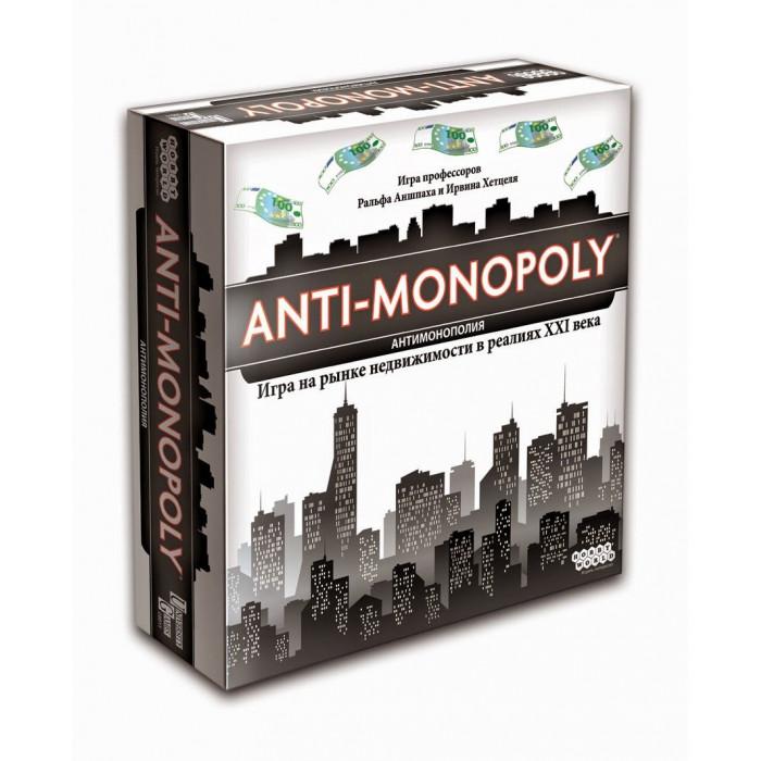 Настольная игра Антимонополия