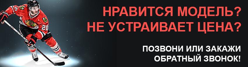 Купить аэрохоккей выгоднее всего в магазине Cue.Ru