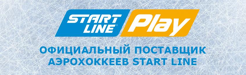 Купить аэрохоккей Start Line выгоднее всего в магазине Cue.Ru
