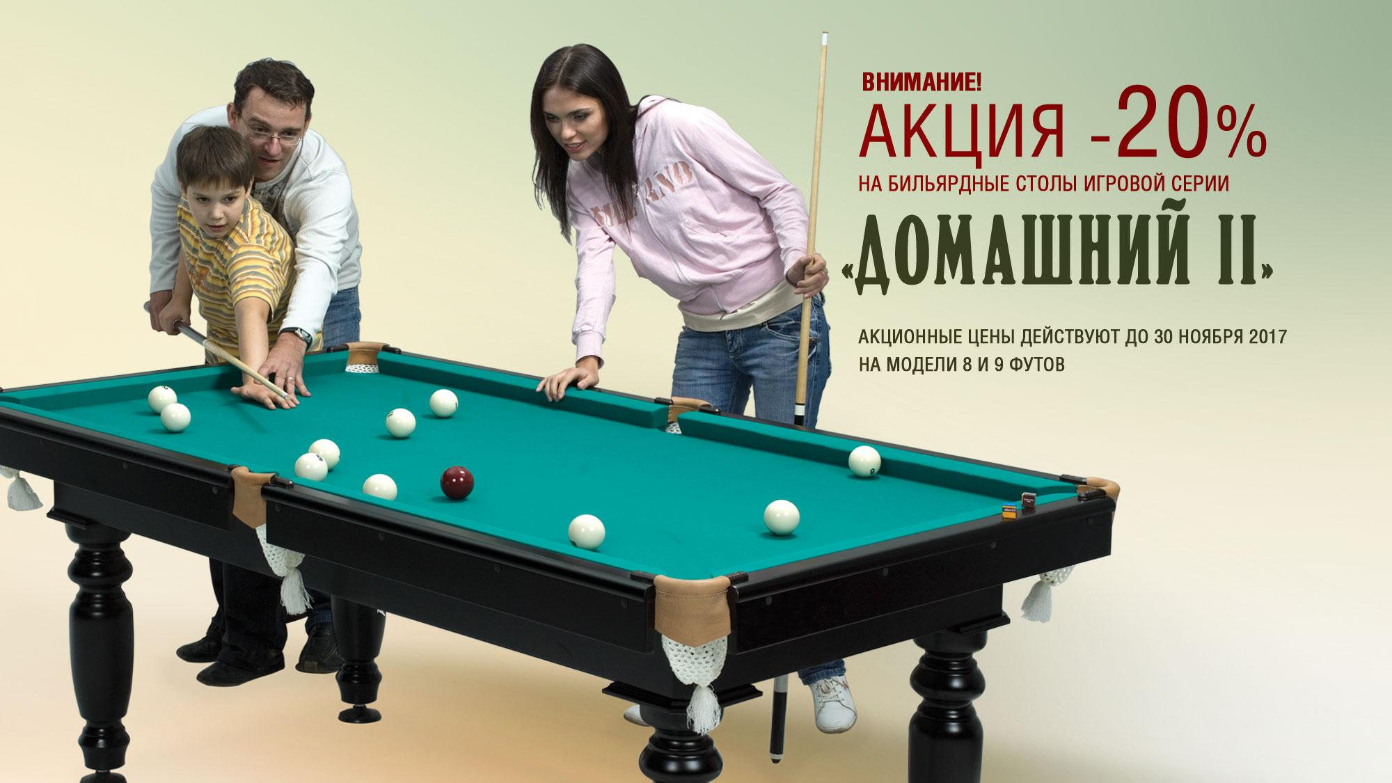 2000_столы_Домашний2