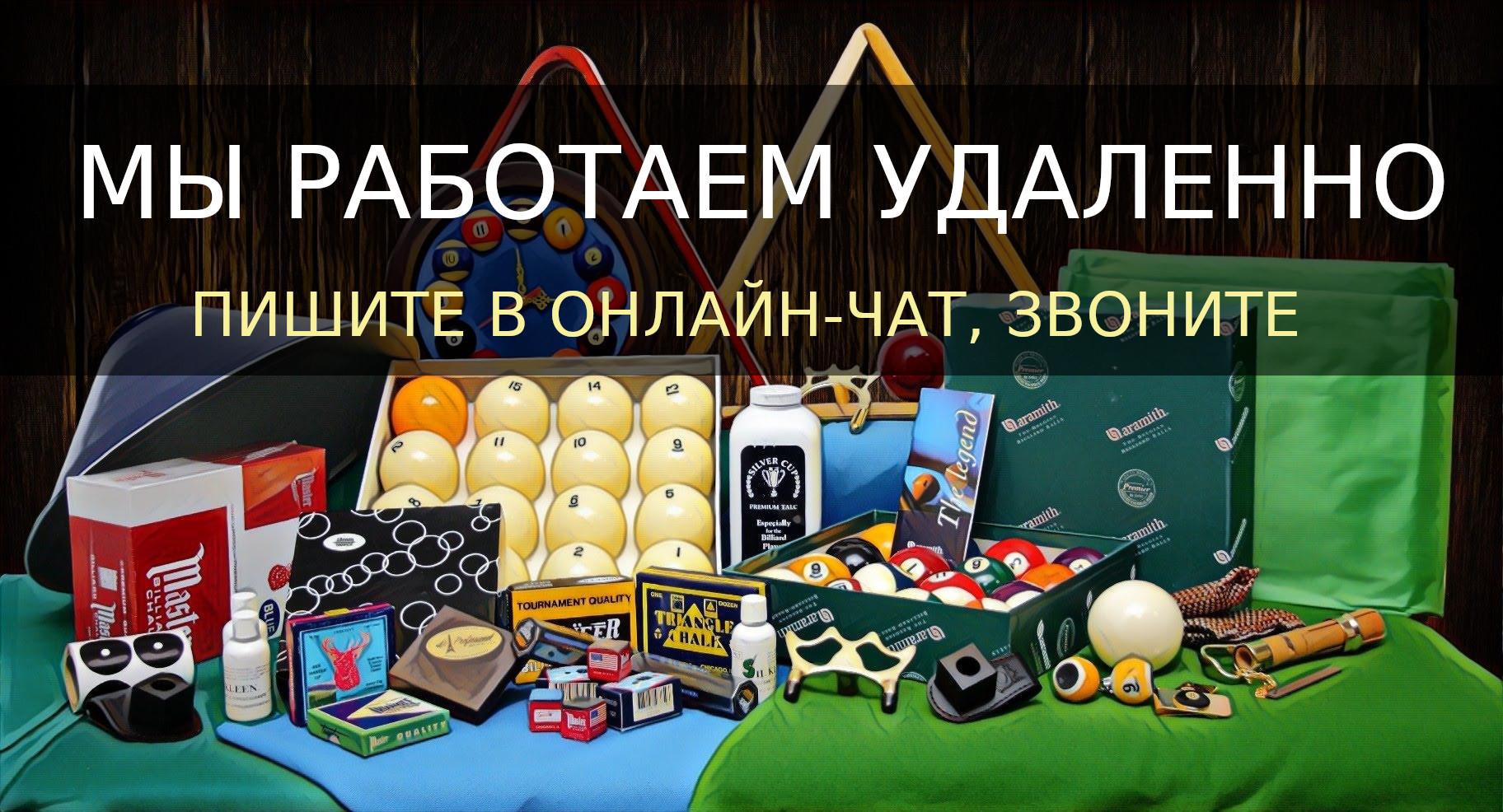 rabota-v-vyhodnye-dni-30-marta-03-aprelya-2020-goda