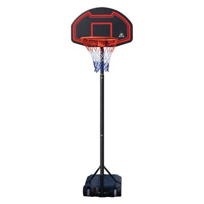 Баскетбольная стойка DFC KIDSC 32'' 160-210см