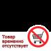 Полка для бильярдных шаров Moscow-80 темно-коричневая