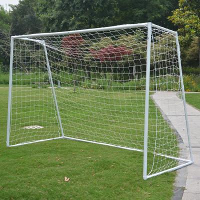 Футбольные ворота DFC Goal302 300х200х130см