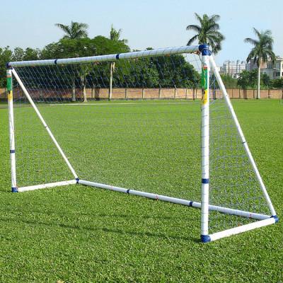 Футбольные ворота DFC Multi-Purpose12&8ft