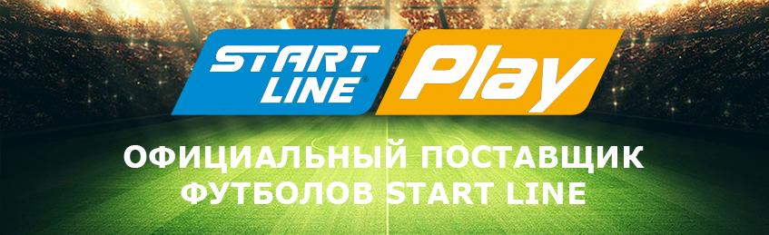 Купить настольный футбол и кикер Start Line выгоднее всего в магазине Cue.Ru